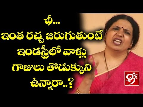 Jeevitha Sensational Comments on Telugu Industry | Hyderabad | #99TV