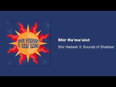 Shir Ha'ma'alot