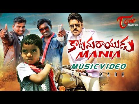 Pawan Kalyan Mania   Telugu Music Video 2017   by Ram Laxman Brothers   Pawan Kalyan   TeluguOne