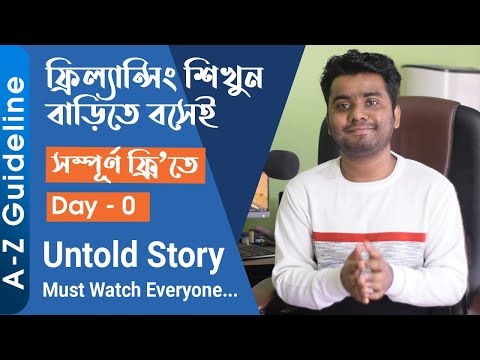 Untold Story For The Course    Must Watch Everyone...