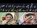 Maryam Nawaz in Jalsa whats happen when Mic off