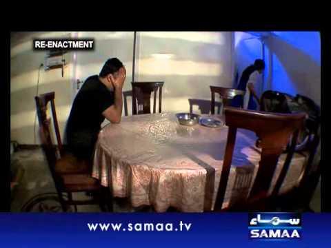 Khoji Jun 01, 2012 SAMAA TV 4/4