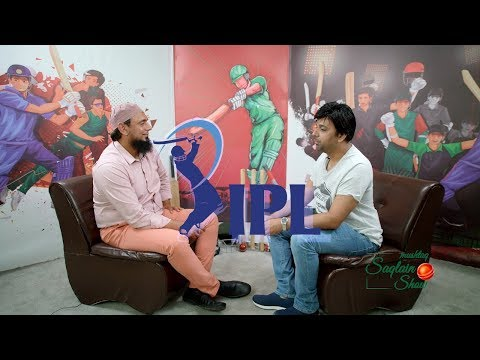 IPL the biggest cricket league of the world by Saqlain Mushtaq Show