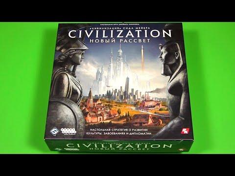 Цивилизация. Новый Рассвет | Правила