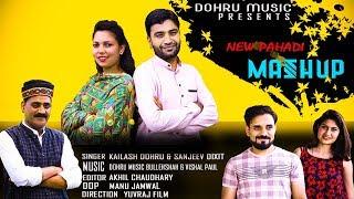 NEW PAHADI MASHUP    KAILASH DOHRU    SANJEEV DIXIT    8 SONGS IN 1 BEAT    DOHRU MUSIC