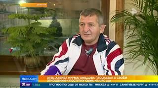 Отец Нурмагомедова накажет сына за драку в зале