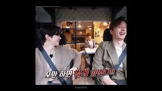 2PM(투피엠)   형이랑은 뭘 못하겠다 뭐만 하면 벌레 이딴다!!!!
