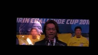 2010.4.7 日本vsセルビア EXILE TAKAHIRO国歌斉唱 thumbnail