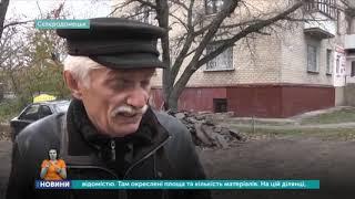 Позов до суду подадуть через неякісний ремонт тротуарів у Сєвєродонецьку