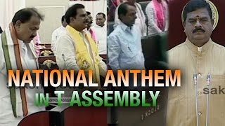 Telangana Assembly Sessions begin with National Anthem