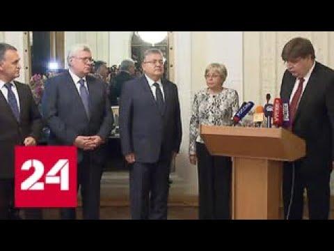 В резиденции турецкого посла презентовали фонд имени Андрея Карлова - Россия 24