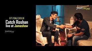 Roshan Adaar Interview Teaser