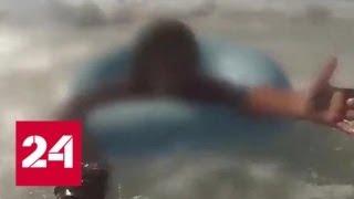 Смотреть видео Чилийский дайвер прыгнул в океан с вертолета, чтобы спасти утопающих - Россия 24 онлайн