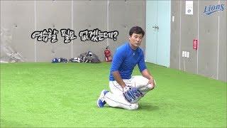 [LionsTV] 이승엽 올스타전 시포 연습 영상