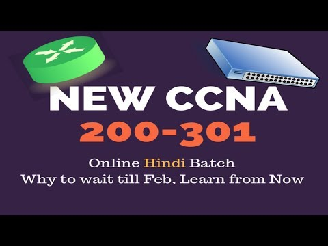 { Hindi } Live New (200-301 CCNA) | Cisco Certified Network Associate