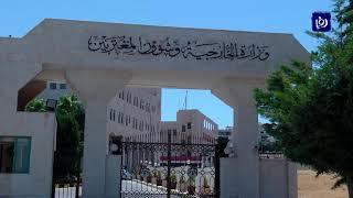 """""""الخارجية"""" تتابع حادثة اعتداء على أردني في إيلات - (5-4-2019)"""