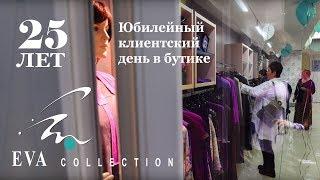 видео Мода для полных женщин и девушек весна-лето 2016