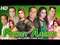 FUKREY AASHIQ (2019 NEW NASIR CHINYOTI DRAMA) - PAKISTANI COMEDY STAGE DRAMA - HI-TECH MUSIC