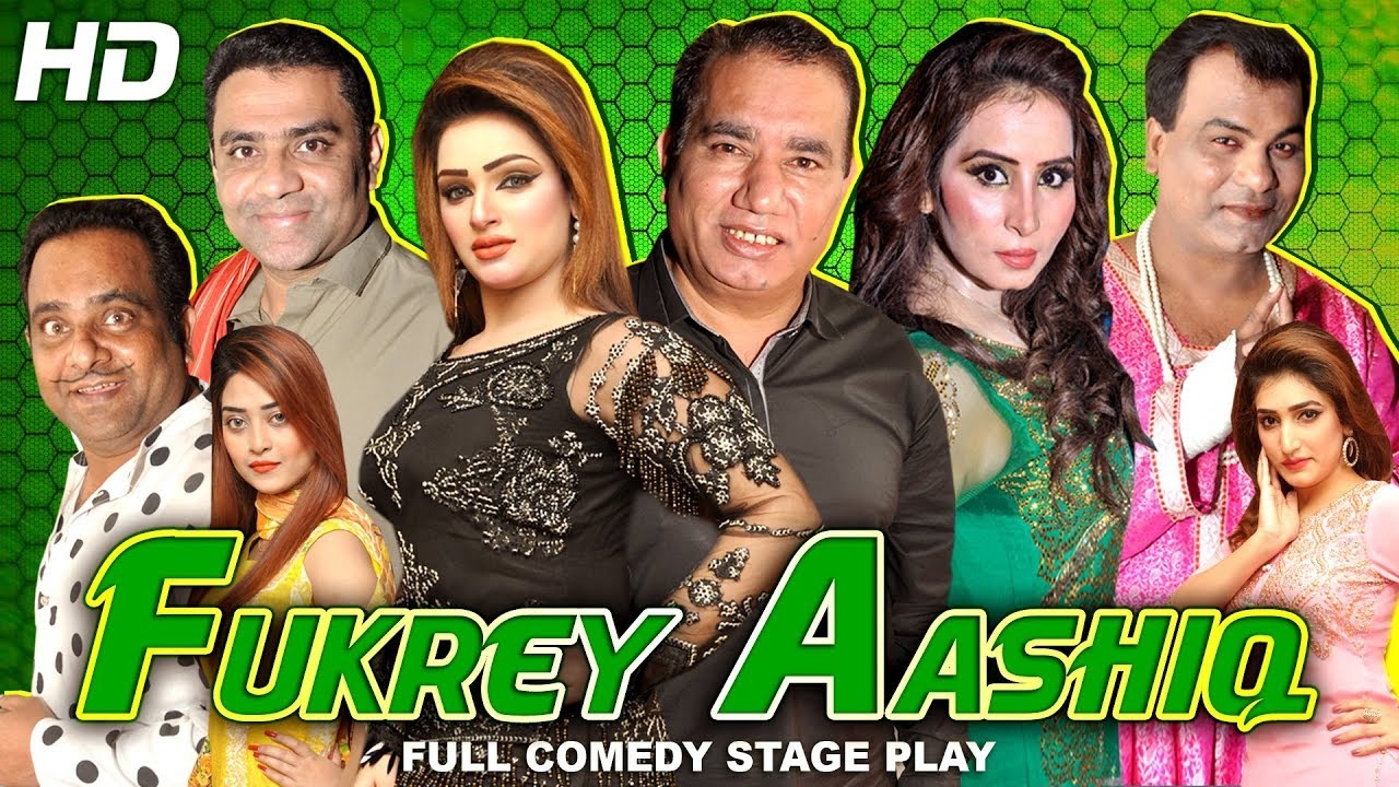 FUKREY AASHIQ (2019 NEW NASIR CHINYOTI DRAMA) - PAKISTANI COMEDY STAGE DRAMA - HI-TECH MUSIC