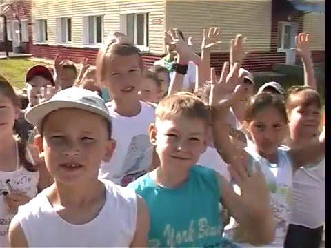 Детский санаторно-оздоровительный лагерь Солнышко (Чувашия)из YouTube · Длительность: 7 мин42 с