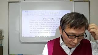 (윤샘의영자신문사설) 사면권 논의는 시민들의 의견을 들…