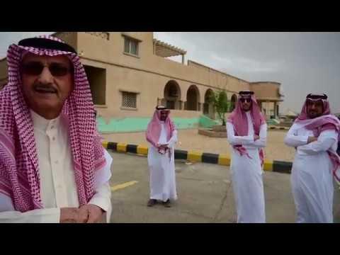 شاهدوا قصر الأمراء في الرياض كيف كان وحياتهم فيه Youtube