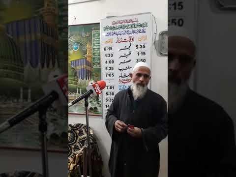 : Khateeb e Millat Molana Mushtaq Ahmed Khan