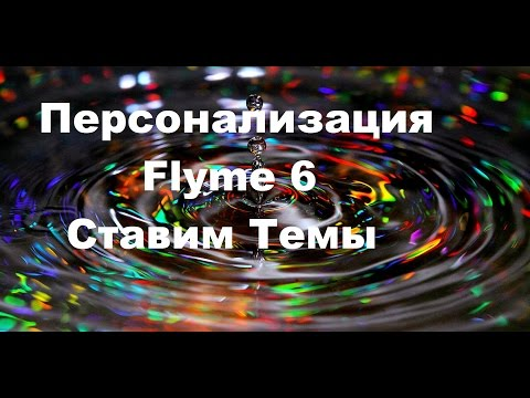 видео обои на компьютер