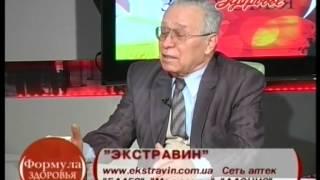 Копия видео Передача Экстравин ТВ Здоровье(, 2015-02-23T22:13:22.000Z)
