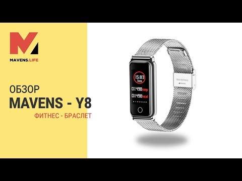 MAVENS - Y8