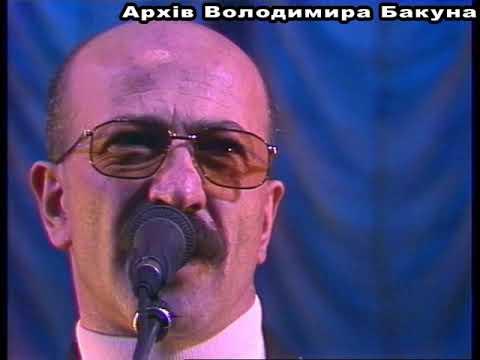 Александр Розенбаум. Концерт в Киеве. 1994 год.