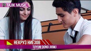 Некруз Ниёзов - Новый Памирский песня 2018