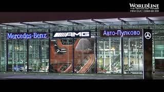 WorldLine Technology - Glass LED Screen for Car Showroom