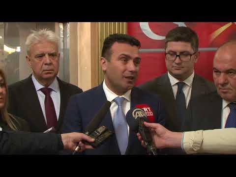Премиерот Заев на работен состанок со МАТТО, Стопанска комора Македонија - Турција