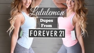 Lululemon Dupes from Forever 21 // Try On (Squat Tested) and Review