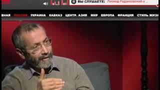 Леонид Радзиховский о Нобелевской премии и «победоносной» войне в Сирии
