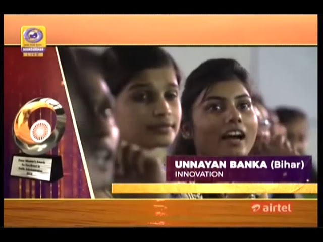 Unnayan Banka - Mera Mobile, Mera Vidyalaya