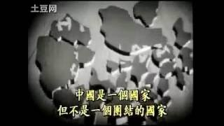 Why We Fight #6 The Battle of CHINA