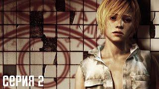 Silent Hill 3. Прохождение 2. Сайлент Хилл.