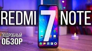 Обзор Redmi Note 7 - подробный обзор. Xiaomi Samsung нагнуло? 😲
