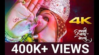Kolhapur Ganesh Utsav 2016 Rajrampuri RT Ganpati 4K Zingat Sairat 2017 Song Avij Jadhavar