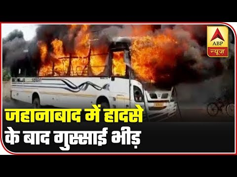 Angry mob set bus on fire after it hit a biker in Jahanabad