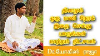 மனதை வசப்படுத்தும் இரசவாதம்   ஆனா பானா சதி தியானம்   aana pana sathi   Manifest
