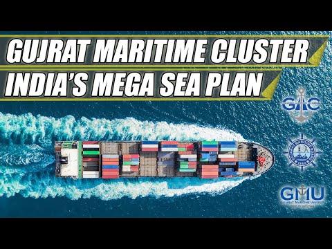 What is Gujarat Maritime Cluster and Why ?    गुजरात समुद्री क्लस्टर क्या है