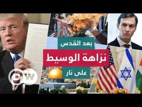 بعد القدس نزاهة الوسيط على نار | السلطة الخامسة  - نشر قبل 4 ساعة