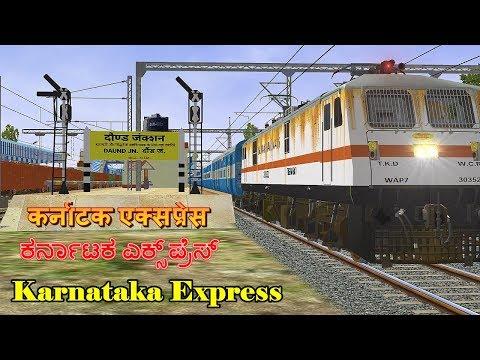 Loco Change || Bangalore to New Delhi Karnataka Express || Daund Junction || Khandesh In Open Rail