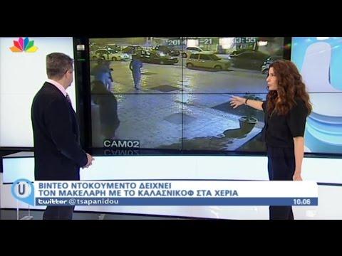 Live U - 24.11.2014 - Πόπη Τσαπανίδου