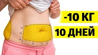 5-Минутная Простая ТАБАТА Тренировка ДОМА - Сожгите Жир за 10 ДНЕЙ
