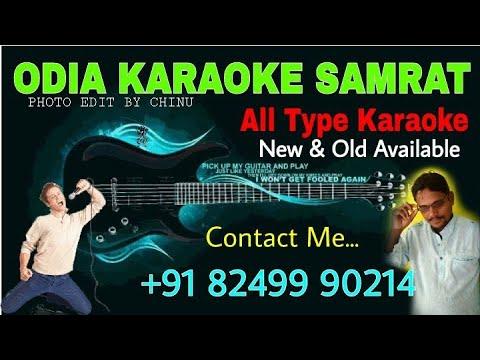 Mahaprasada Chhuin Kaha chakanayan (custmize)karaoke