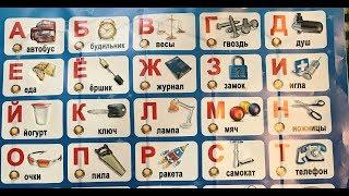 Детская музыкальная азбука